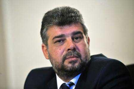 Ion Marcel Ciolacu (PSD) candidat poziția 1 Camera ...  |Marcel Ciolacu