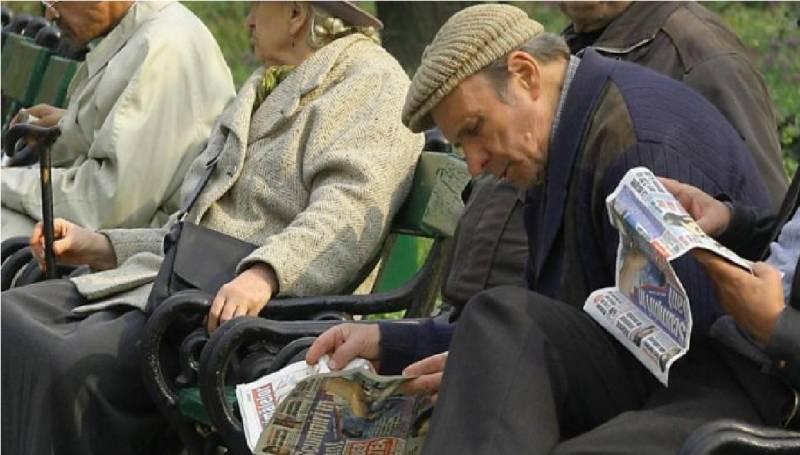 pensionarii venituri suplimentare)